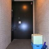 『生協の宅配ボックスに目隠し』の画像