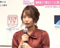 宇垣ちゃん「日本の教育はくそだから子供は海外の学校に入れる」