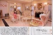 カーチャンから9億もらって辞任した鳩山前首相「日本社会は幸せな人の足をみんなで引っ張る社会!」