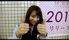 【乃木坂46】桜井玲香の「2ndアルバム告知」動画公開