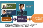 NHK受信料収入、最高の6493億円 14年度
