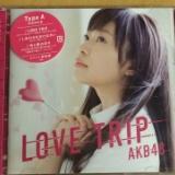 AKB48「LOVE TRIP / しあわせを分けなさい」が本日発売に…