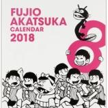 『2018年カレンダー【壁掛け編】』の画像