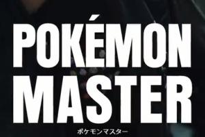 【ゲーム】今ポケットモンスターハンター4やってるんだけど