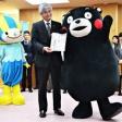 「くまモン」岐阜県を訪問し震災支援の感謝伝える