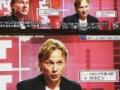 【悲報】ロシア国営TV「もう日本を応援しない」