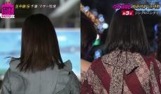 【CDTV】これ小坂に負けるかと思ったけど遠藤のスタイルと表情がレベチだった・・・・【乃木坂46】