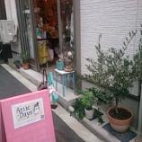 『中崎町界隈にお出掛け①~雑貨屋さん巡り』の画像