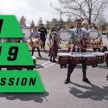 『【WGI】ドラム大会ロット! 2019年チノヒルズ高校『イン・ザ・ロット』大会本番前動画です!』の画像