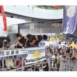 『【香港】民主化デモの現場から(14)』の画像