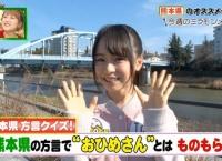 【チーム8】ミライモンスター 倉野尾成美出演シーンまとめ!【2/12】