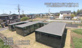 【テレビ】  日本の ドリームハウス という番組で 紹介された家が 悪夢の家として 海外で紹介されている件。   海外の反応