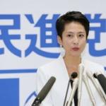 蓮舫代表「与党は国会をばかにしすぎではないか」