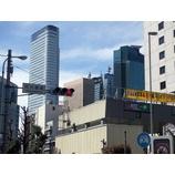 『(東京)汐留ビル群』の画像