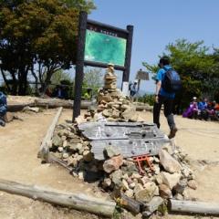 ポンポン山登山