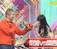 【欅坂46】梨加 VS 関西ノリ
