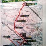 『海浜幕張・幕張本郷間バス輸送改善は可能か?(その7・最終回)新交通システムは入れられるかの考察』の画像