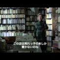 ヴィオレット ある作家の肖像 無料動画