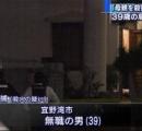 精神科に通院中の男が母親を惨殺し出頭 沖縄