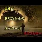 『☆本日のYouTube動画☆のご案内!2本』の画像