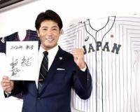 【朗報】稲葉監督「岩崎に球児に大山、近本…五輪には阪神勢に期待している」