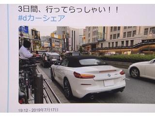 【悲報】大阪の大学生 700万で買った車をカーシェアリングに出して転売される