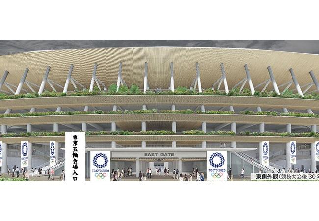 東京五輪の新エンブレム決定!新国立競技場が完全に葬式会場との声wwwwwww