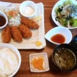『港町食堂ちゃぶまるで昼食!177円でランチしてきた!【クーポン】』の画像