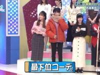 【日向坂46】かとし vs 富田のダサい対決wwwwwwwwwwww