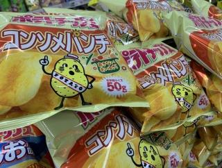 【朗報】カルビーポテトチップス、50gになって女子供が食べやすいサイズに!