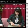 【悲報】松村沙友理のニコ生がコメントNG登録ばかり