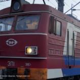 『8桁コード研究(電気機関車編)』の画像