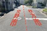 【境界シリーズ】〜身近な境界編〜てくてく歩くとそこは境界ですやん!枚方市と交野市の境目。