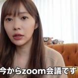 『指原莉乃Youtube新作に、イコラブかノイミーのZOOM会議シーンあり…』の画像