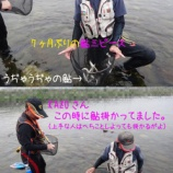 『【ネコガミ様in物部】スゲ――――!』の画像