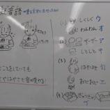 『【江戸川】7月から通常通所!』の画像