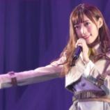 『【NGT48】山口真帆が現在ツイッターでフォローしてるアイドルグループがこちら・・・』の画像