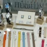 『【ミッシェルエルブラン】飽きない腕時計!』の画像