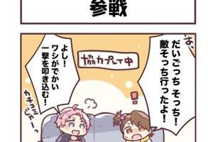 【ポプマス】ポプマスまんが第7話、第8話公開中!