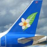 『ラオス国営航空 ヴィエンチャンへの旅』の画像
