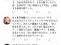 【朗報】宮迫博之さん、フジテレビにて復帰する