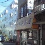 『壽屋豆腐店さんが3月で店じまいされます』の画像