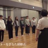 『【乃木坂46】19thシングル特典映像『あさひなぐプロジェクト』ダイジェスト動画が公開!!!』の画像