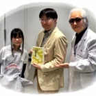 『6月17日放送「今回のゲストに花巻不思議研究所」落合氏とUMA大好きMAOさんをお迎えして賑やかにお送りします。』の画像