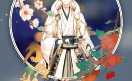 【刀剣乱舞】鶴丸と顔がまったく同じに見えるけど気のせいかな