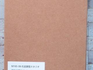ガレージキット ヒラメガンダム(石皮原型スタジオ) レビュー