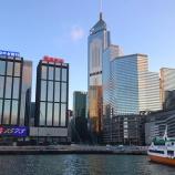 『【香港最新情報】「新型コロナ患者、3日連続で2けた」』の画像