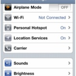 『iPhoneモバイルルーター機能、iOS4.3に搭載か=ただしキャリア次第【湯川】』の画像