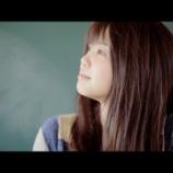 『いきものがかり 『YELL』Music Video』の画像