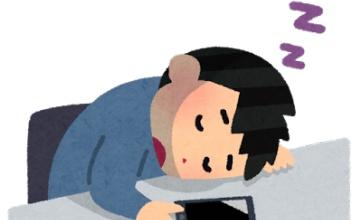 【ヤバ】気絶の可能性!?作業中寝落ちする人は意外に多い?